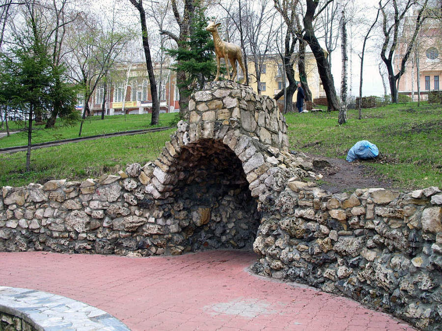 Relájate en el Jardín Strúkovski en Samara