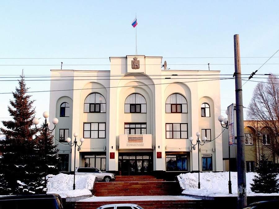 Edificio de la administración de la ciudad de Samara