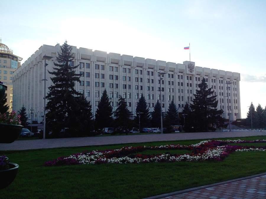 Casa de Gobierno de Samara en la Plaza de la Fama