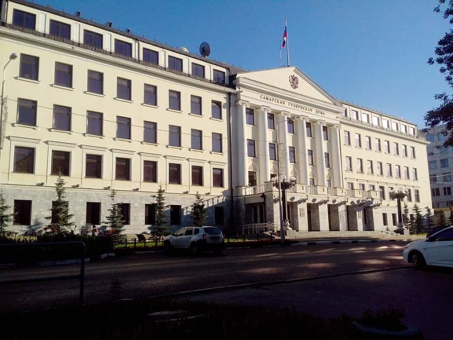 Ve de vacaciones a la ciudad de Samara al sureste de Rusia