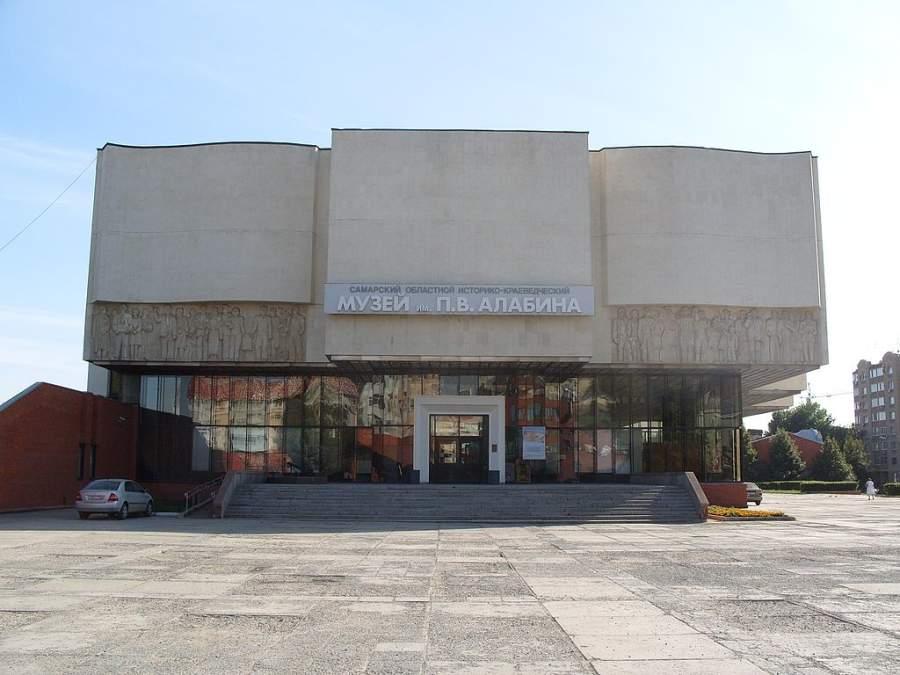 Entra al Museo Regional de Samara