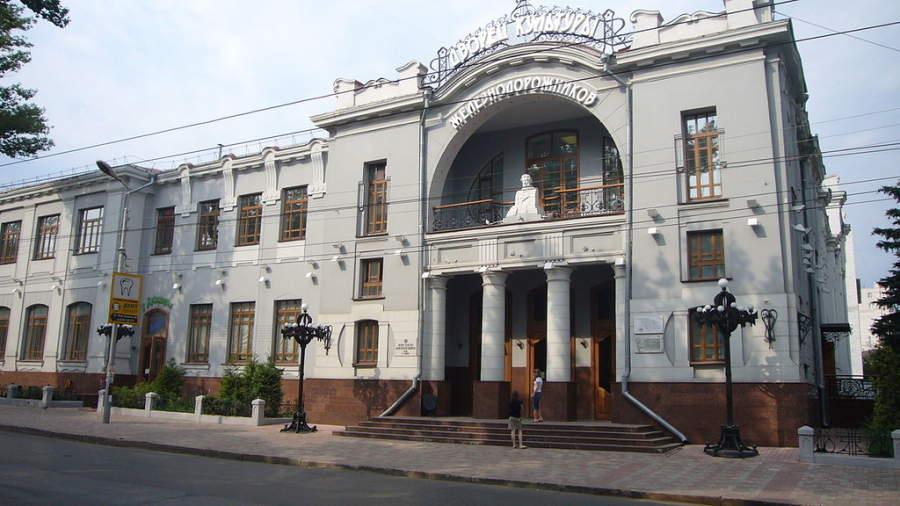 Visita el Palacio de la Cultura en Samara