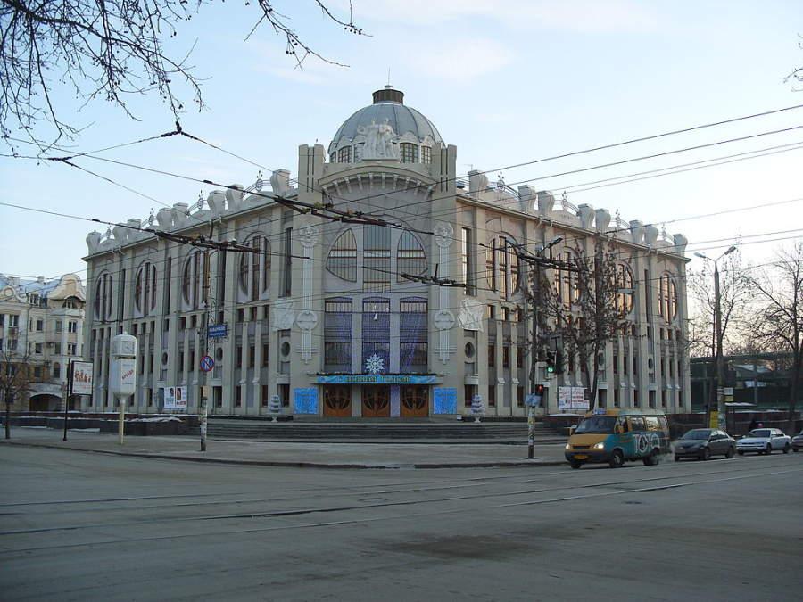 Filarmónica Estatal de Samara