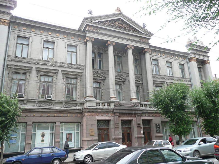 Conoce el Museo de Artes de Samara