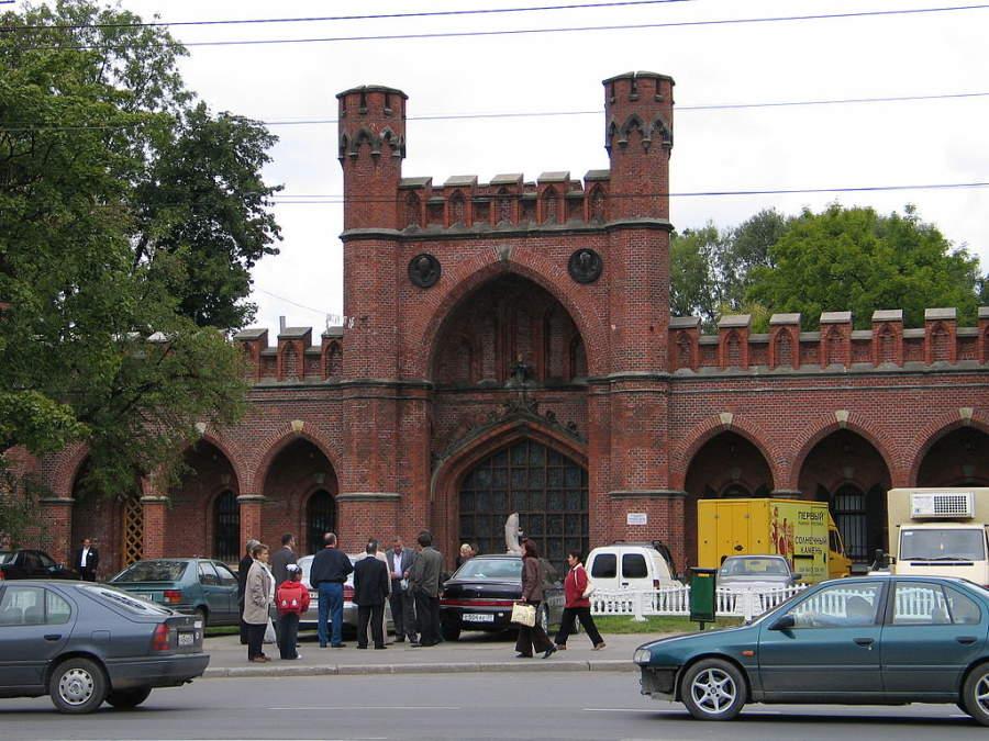 Puerta de Rosgertner en Kaliningrado