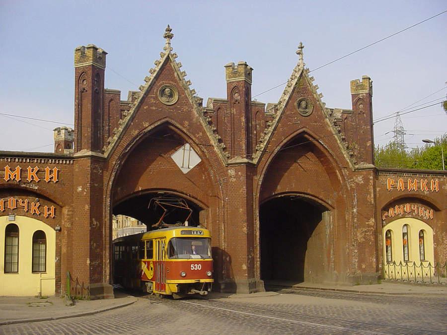 Conoce la Puerta de Brandenburgo en Kaliningrado