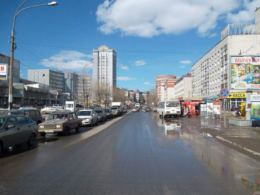 Siktivkar, República de Komi, Rusia