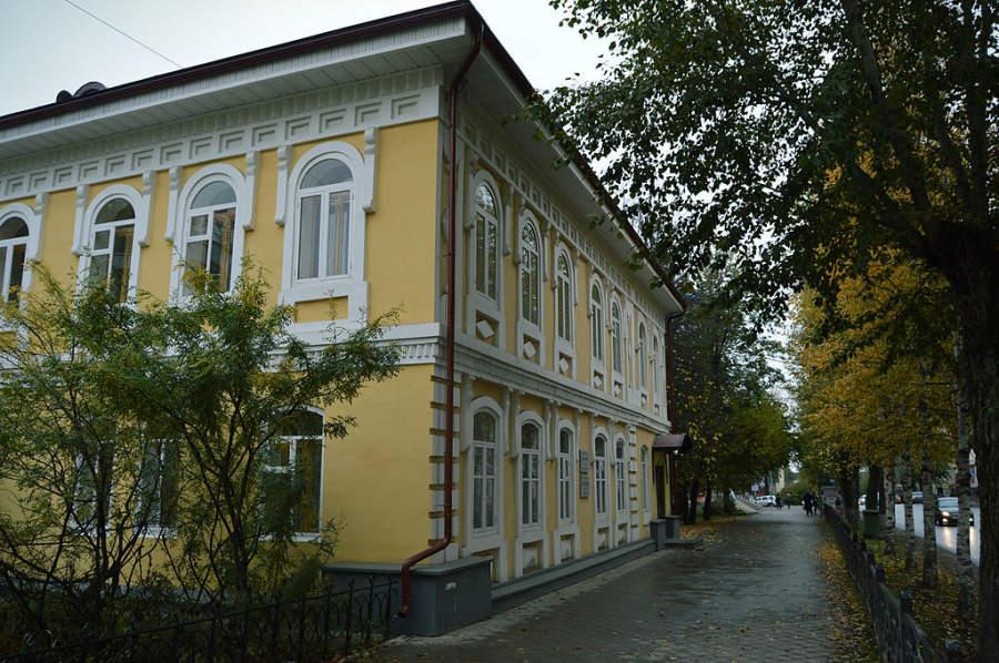 Casa del Comerciante Oplesnina