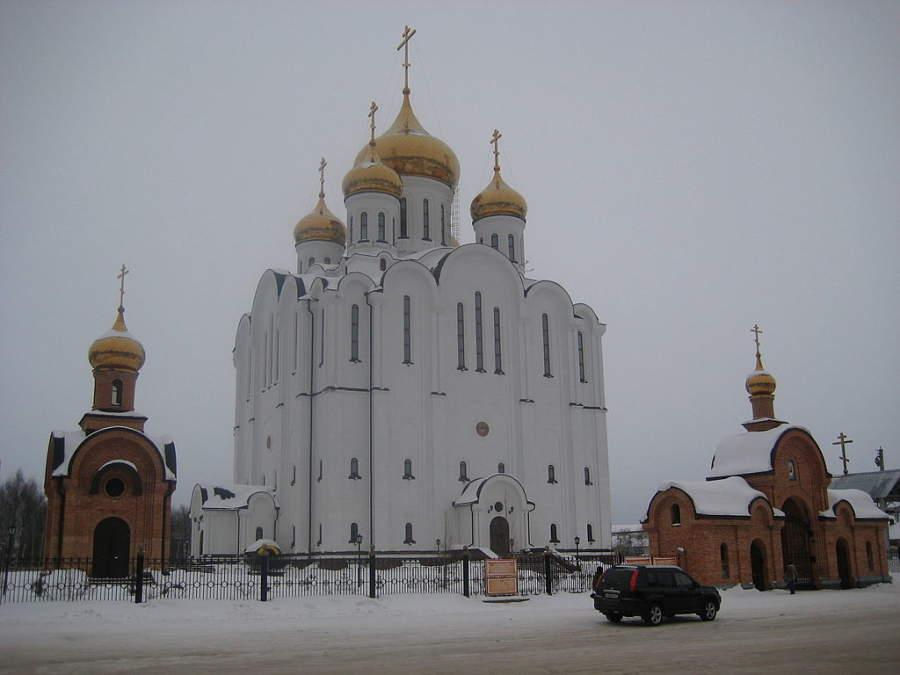 Catedral de Stefanovsky