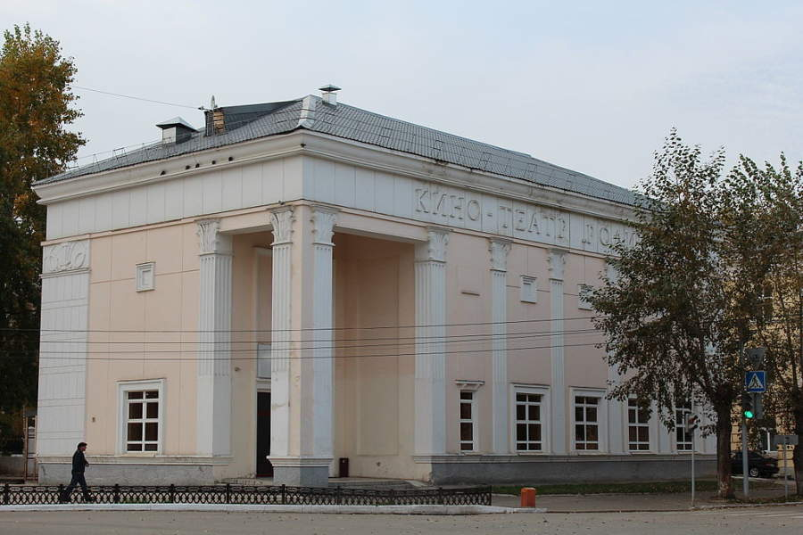 Un teatro en la ciudad de Siktivkar