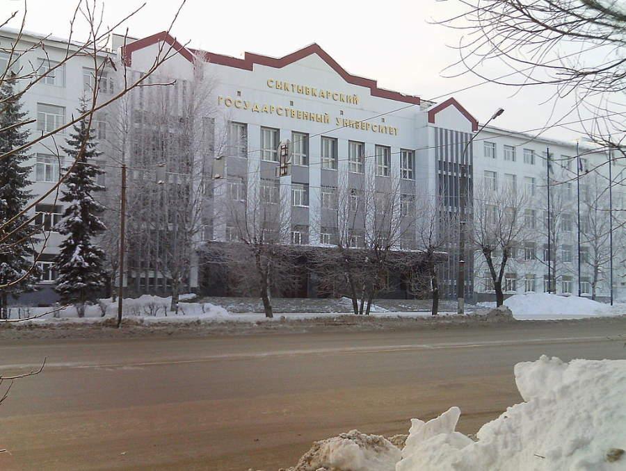 Universidad Estatal de Siktivkar