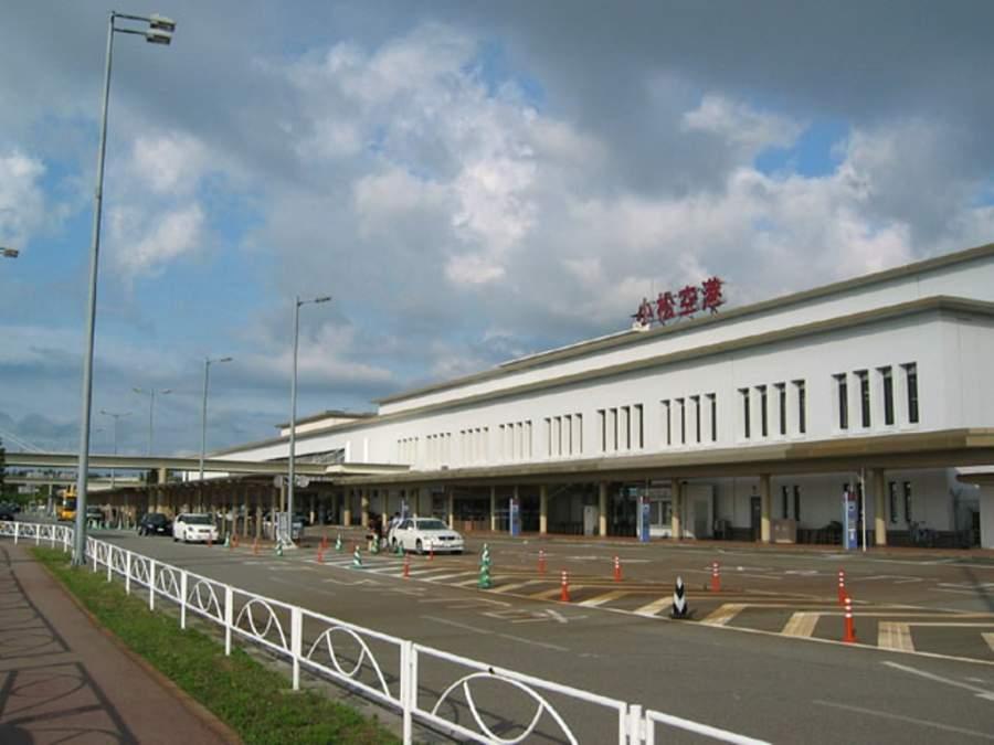 Aeropuerto de Komatsu