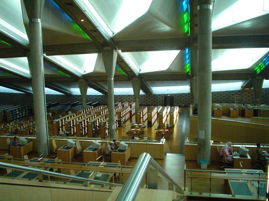 Interior de la Biblioteca de Alejandria