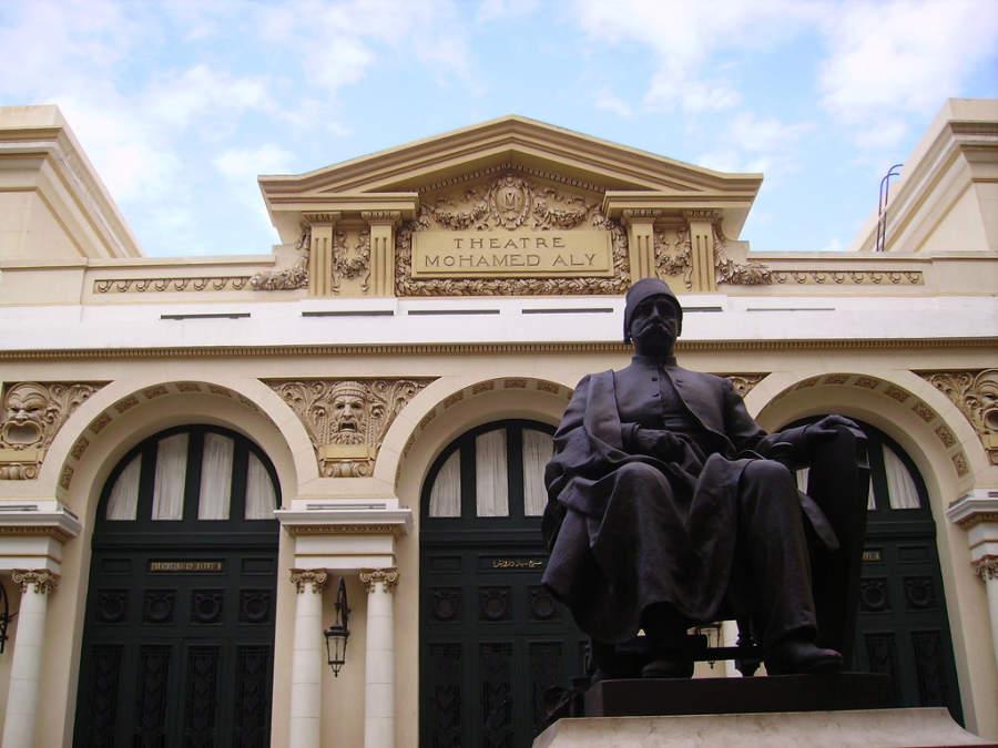 Casa de ópera y teatro Mohamed Aly