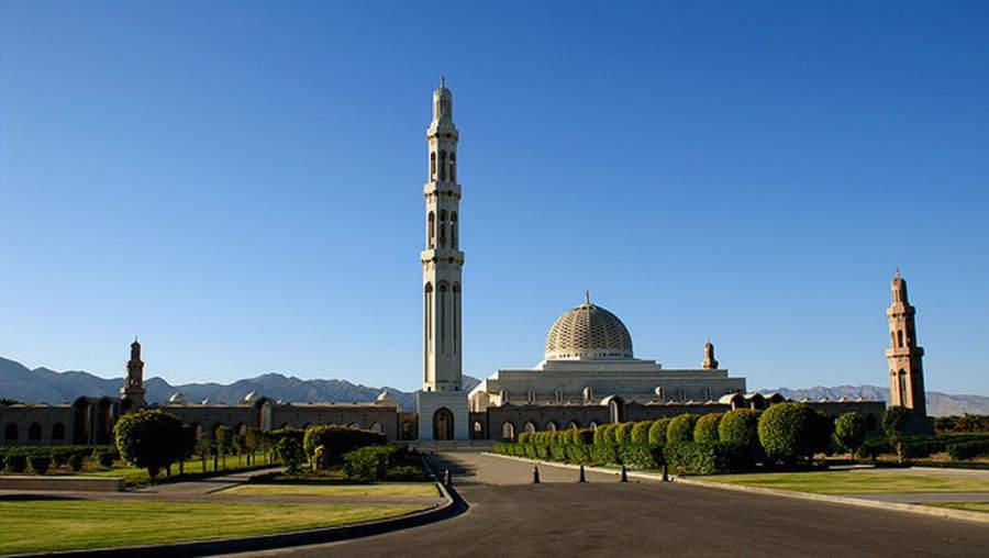 Jardines de La Gran Mezquita del Sultán Qabus