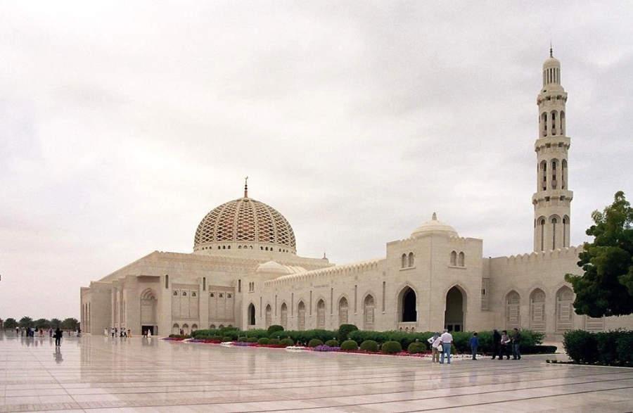 La Gran Mezquita del Sultán Qabus bin Said