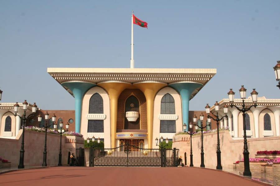 Palacio Qabus bin Said