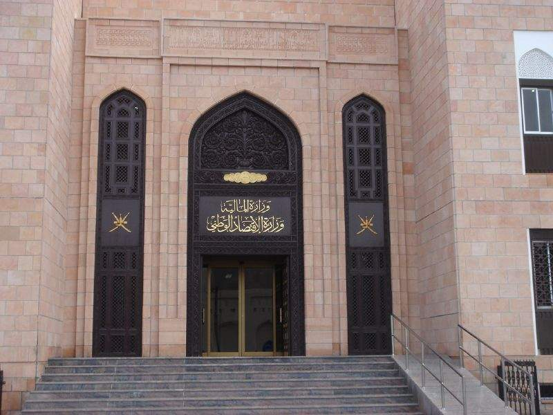 Ministerio de Finanzas