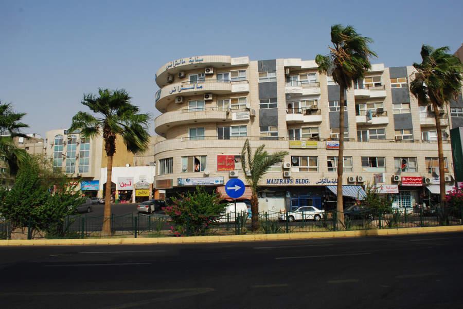 Calle de Aqaba