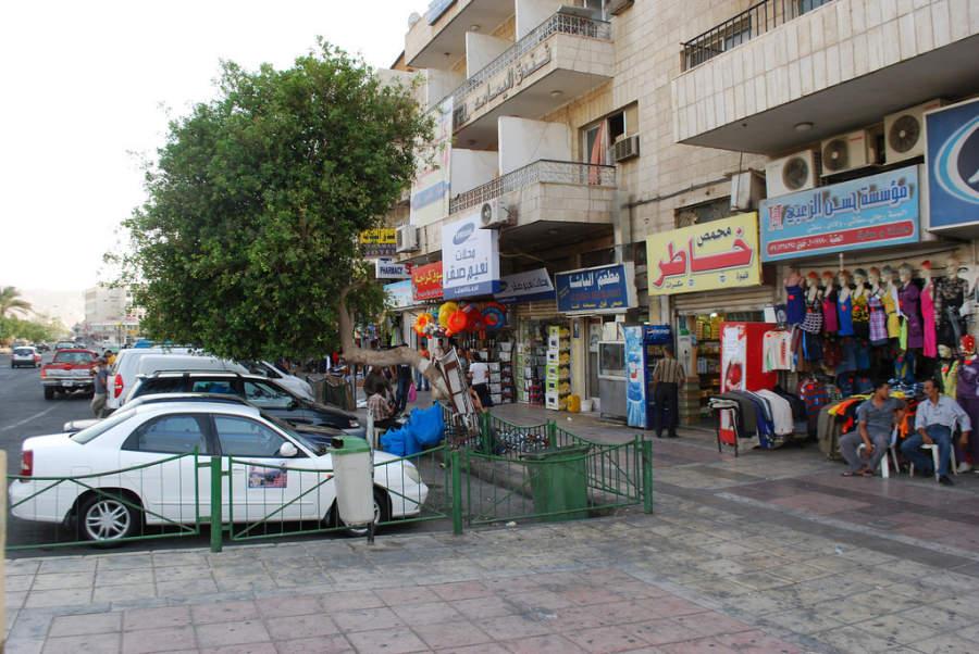 Tiendas en Aqaba