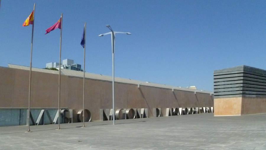 Museo Nacional de Arqueología Subacuática de España