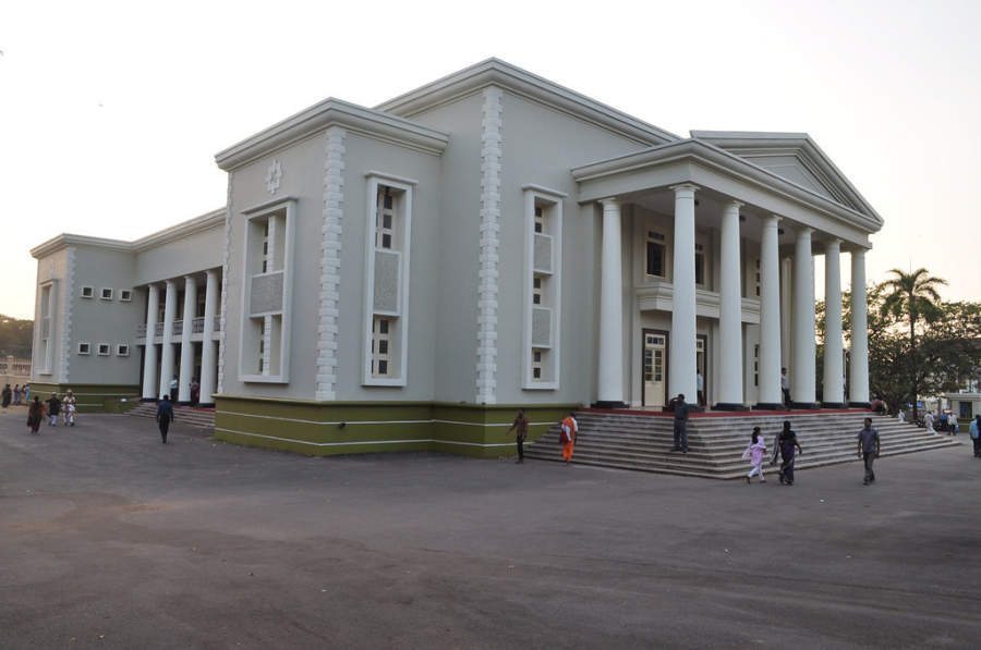 Ayuntamiento de Mangalore