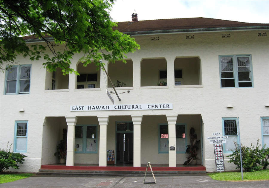 East Hawaii Cultural Center