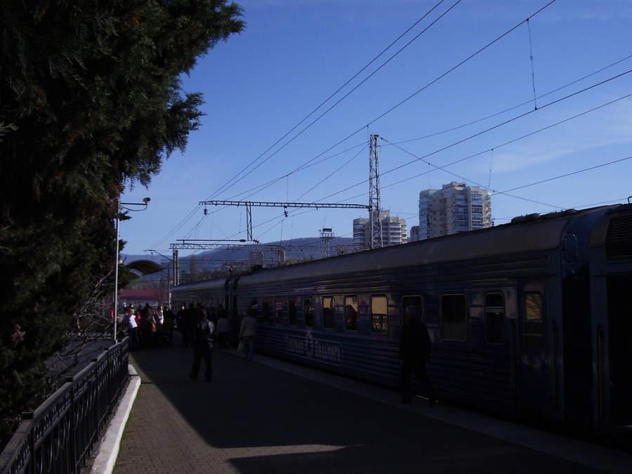Estación de tren en Sochi