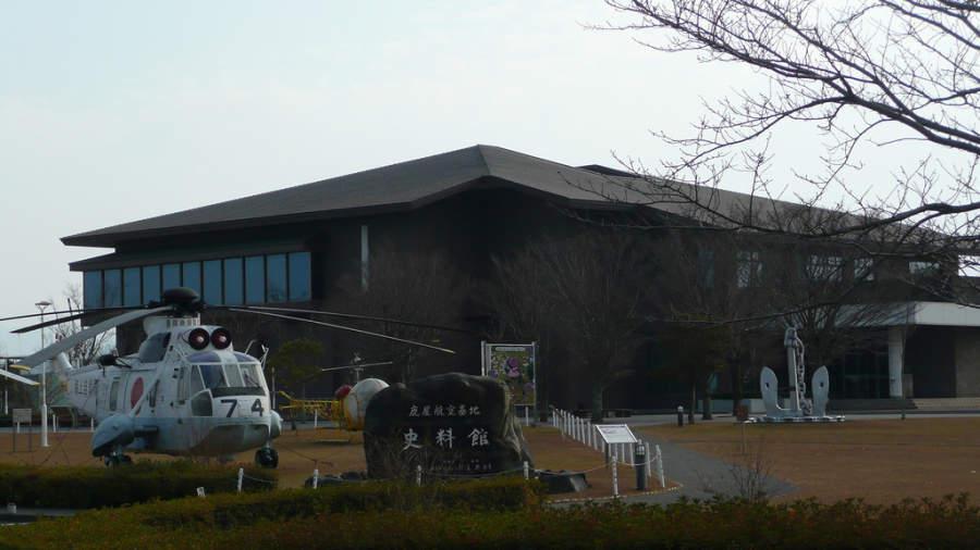 Museo Militar de Kanoya