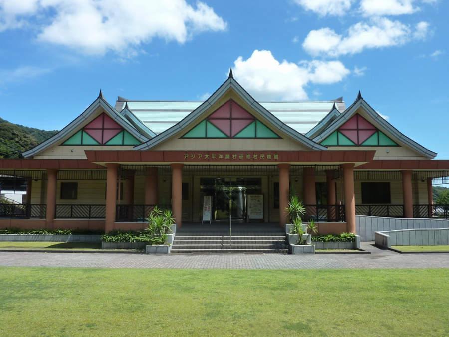 Museo Cultural de Kanoya