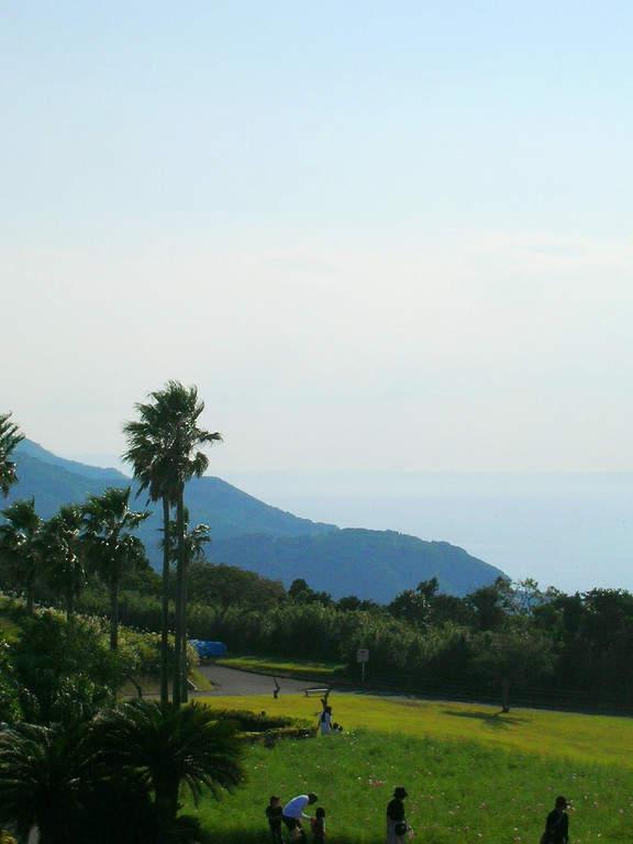 Parque Kirishimagaoka