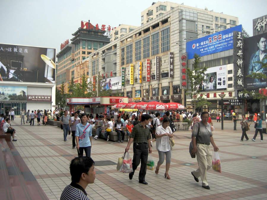 Plaza en Beijing