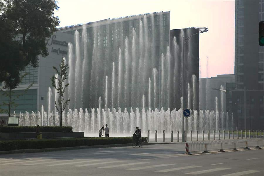 Fuente en el parque central de Beijing