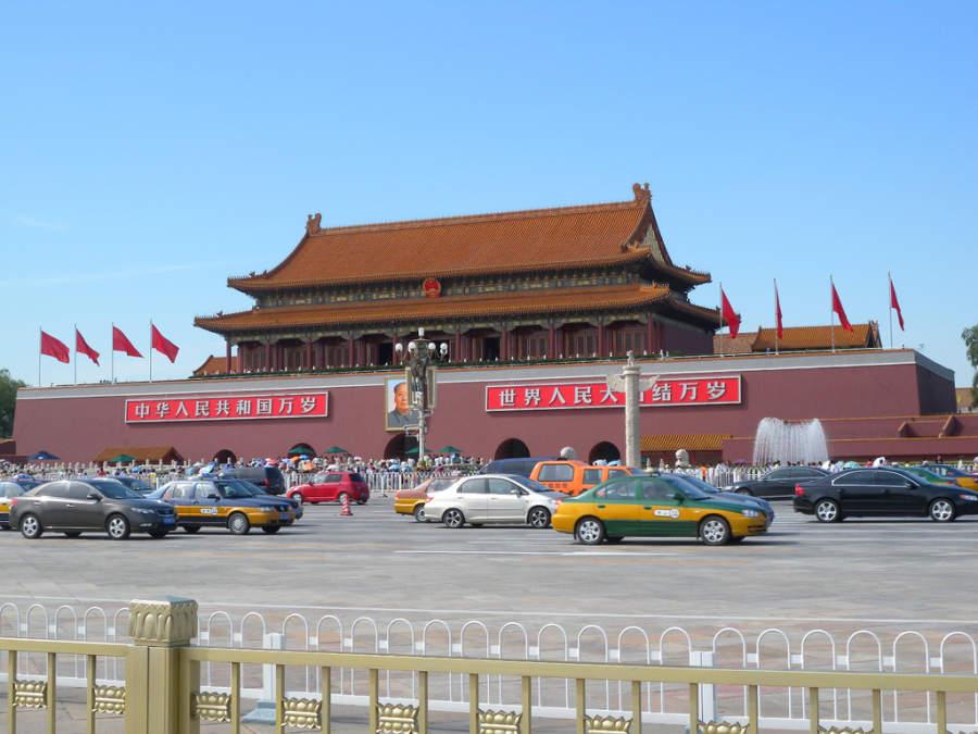Puerta de Tian'anmen hacia la Ciudad Prohibida
