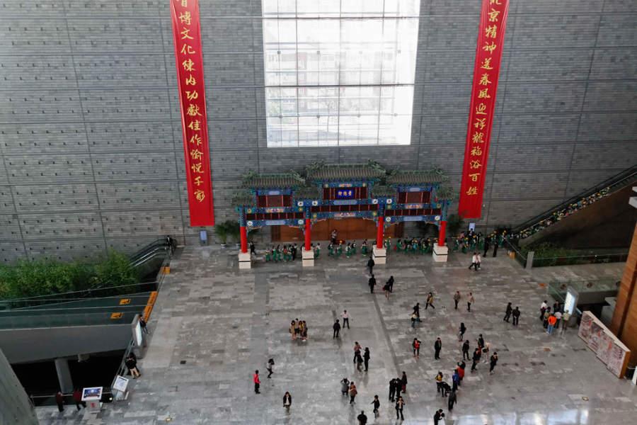 Interior del Museo Capital