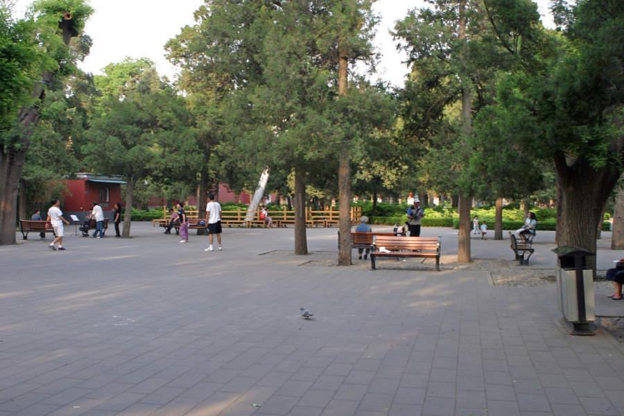 Parque Jingshan en Beijing