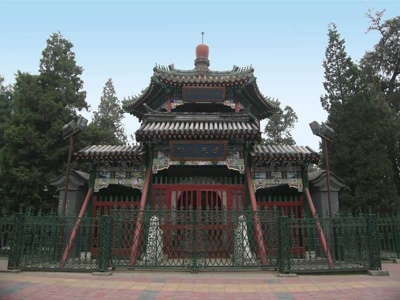 Antigua mezquita en Beijing