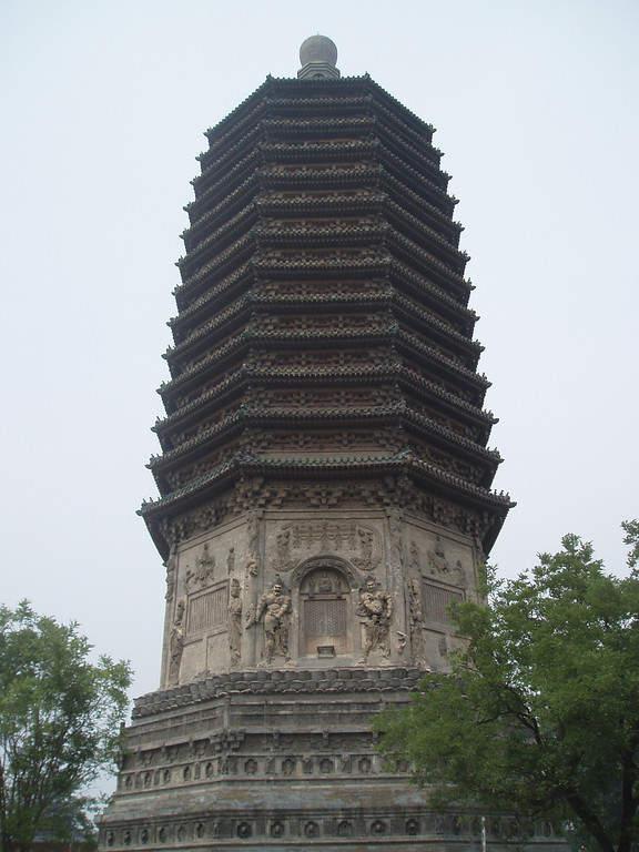 Pagoda en Beijing