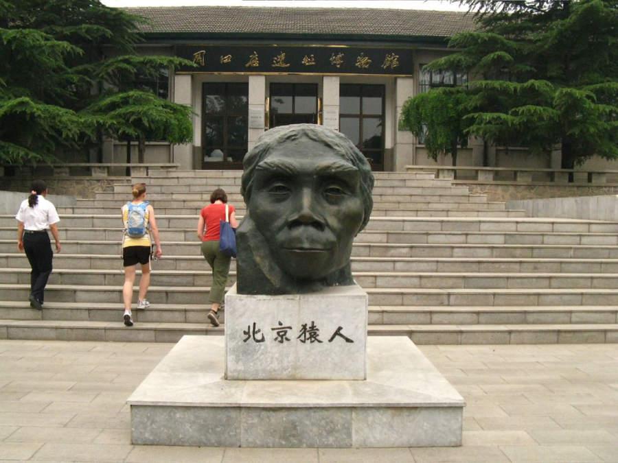 Museo en el Sitio del hombre de Beijing en Zhukudian, Patrimonio de la Humanidad