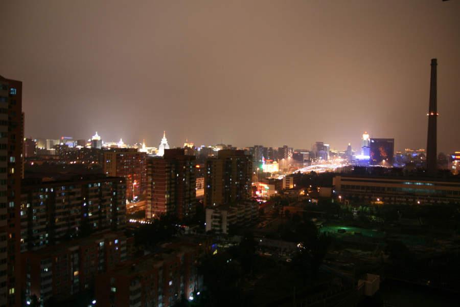 Distrito financiero de Beijing