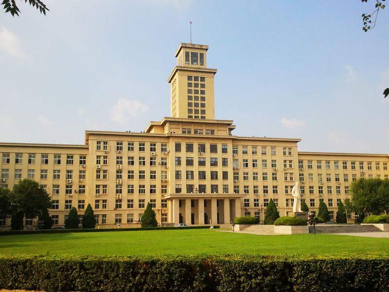 Universidad de Nankai en Tianjín