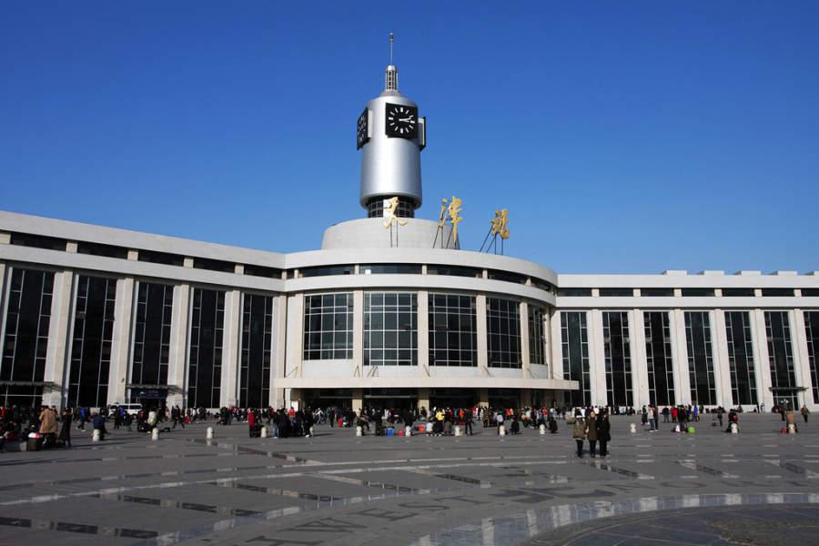 Principal estación de tren en Tianjín
