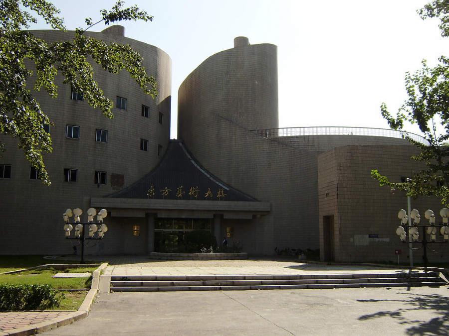 Eastern Art Building en Tianjín