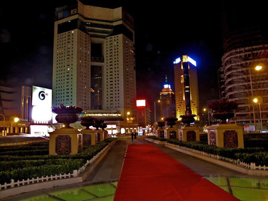 Centro de la ciudad de Tianjín