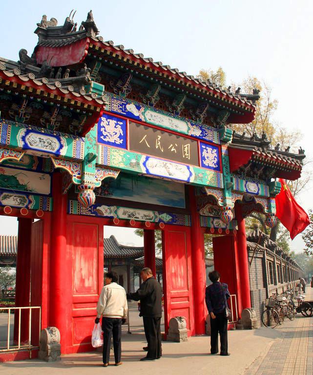 Ancient Culture Street, atracción turística cultural en Tianjín