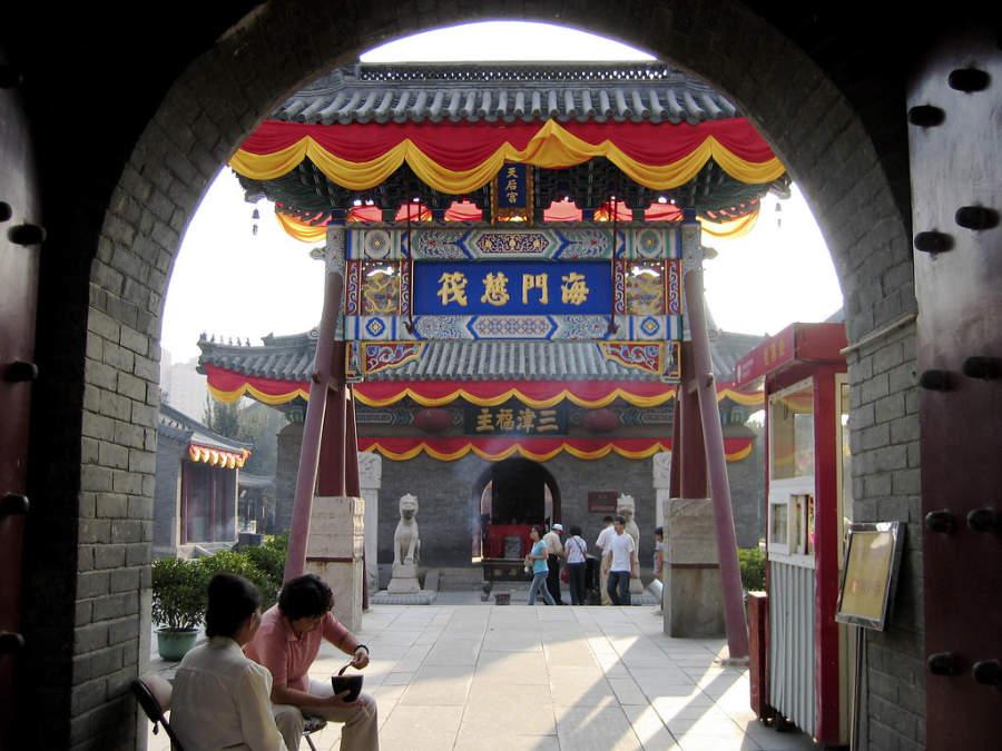 Templo Tian Hou en Tianjín