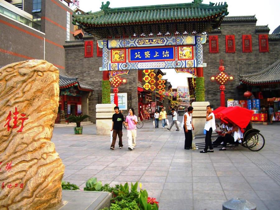Mercado tradicional en Tianjín