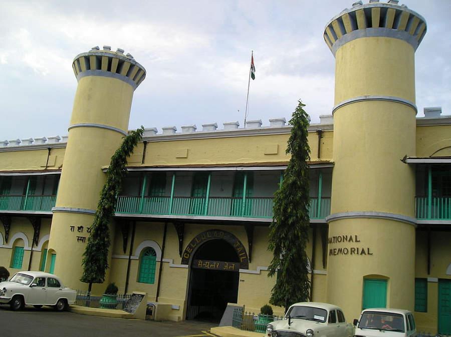 Monumento nacional Cellular Jail