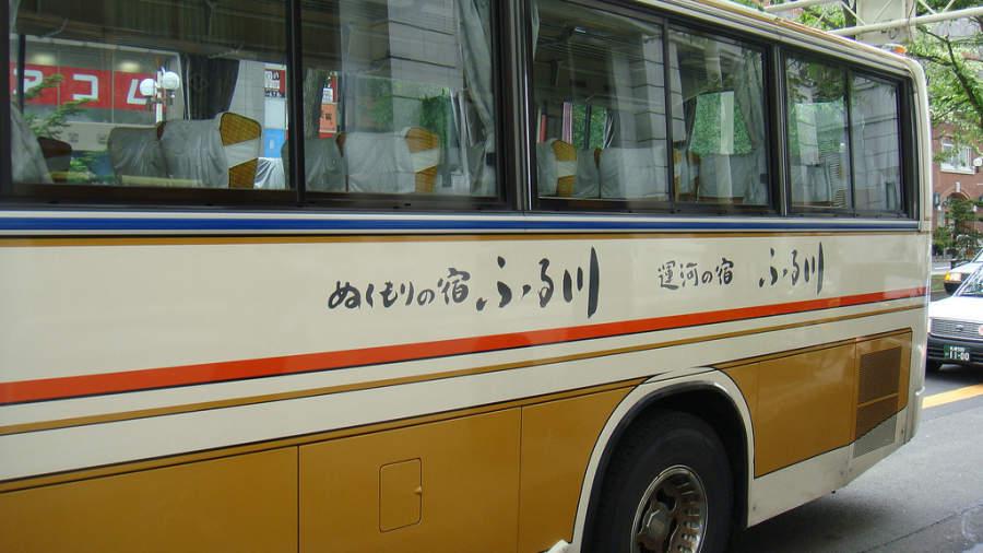 Camión público en Sapporo