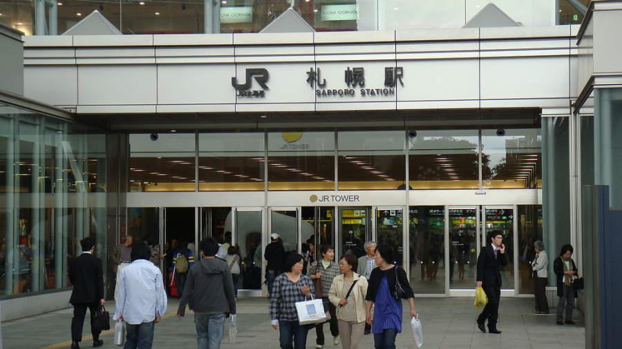 Estación de tren en Sapporo
